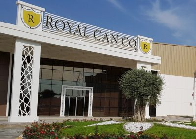 Royal Can Co., Sulaimanyah